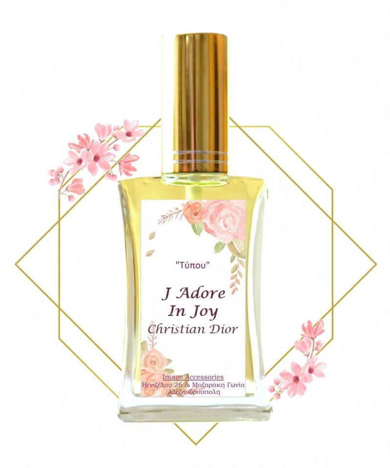 typoy-jadore-in-joy-christian-dior-xyma-aroma-image-accessories